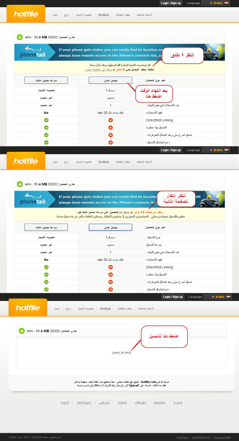 قصة اخ واخته http://arabk-sex.blogspot.com/2011/10/18_7227.html