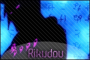 Rikudou
