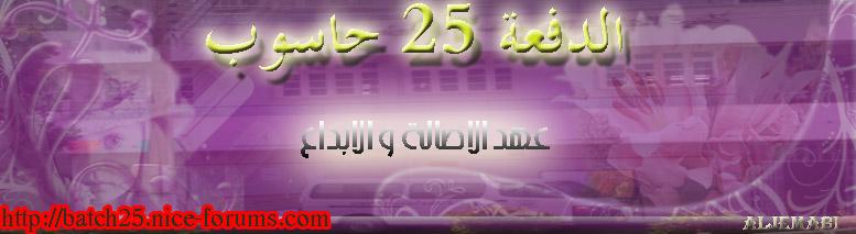 ����� ������ 25