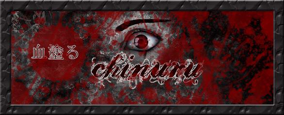 Chinuru - 血塗る