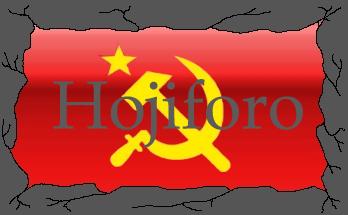 Hojiforo