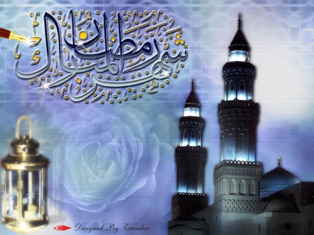 Мусульманский фрум