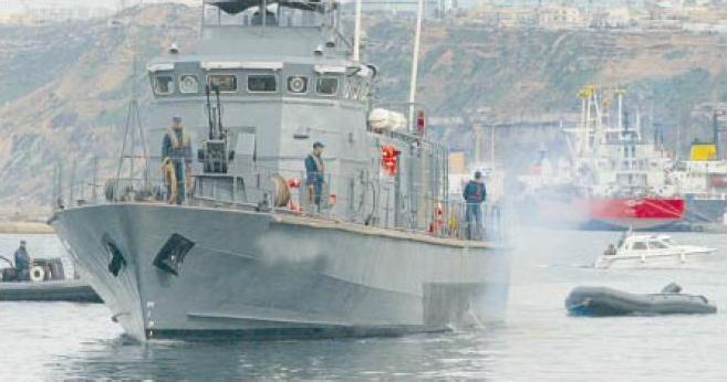 القوات البحرية sans_t11.jpg