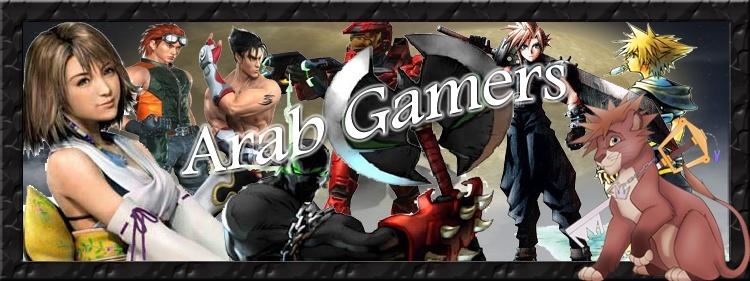 Arab Gamers