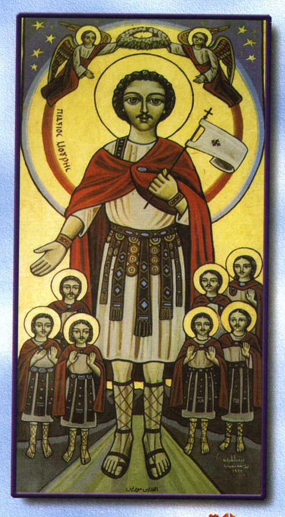 القديس موريس قائد الكتيبة الطبية