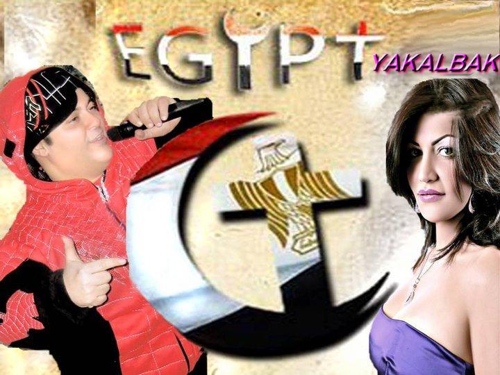 حصريا دويتو النجم بندق والفنانه اللبنانية سيرينا _اغنيه امنا- .128