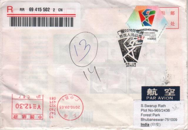 Timbres Chine - Jeux Asiatiques 2010