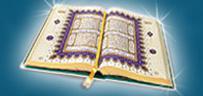 Islam, My Love!