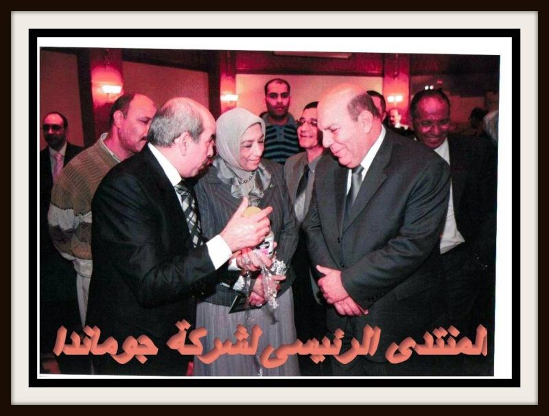 الموقع الرسمى لشركة جوماندا لمستحضرات التجميل  الحاج/ مجدى يوسف