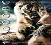 مشاهدة فيلم الخيال 10,000.B.C 2008 مترجم