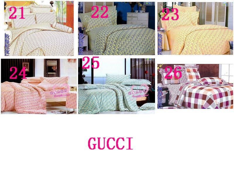 parure de lit parure de lit 4 pieces lv di bu cc. Black Bedroom Furniture Sets. Home Design Ideas