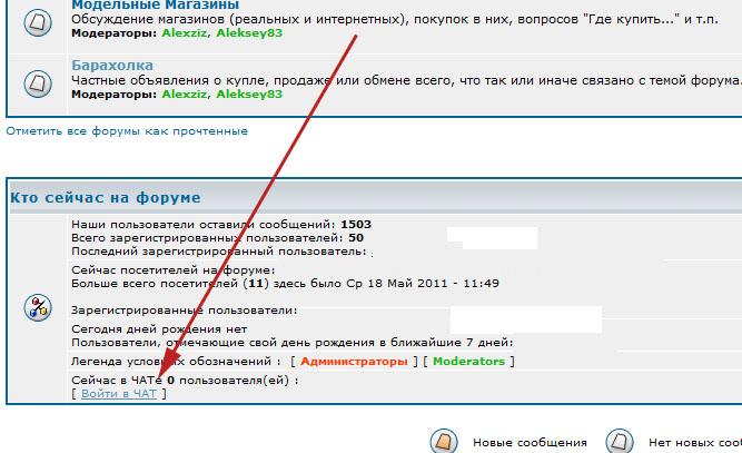 chat11.jpg