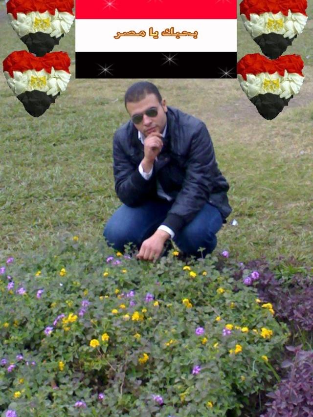 ميدو المصري