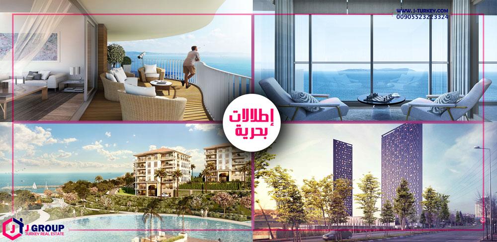 الاستثمار اسطنبول